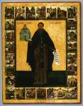 Преподобный Варлаам Хутынский, с житием