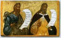 Пророки Илия и Варух