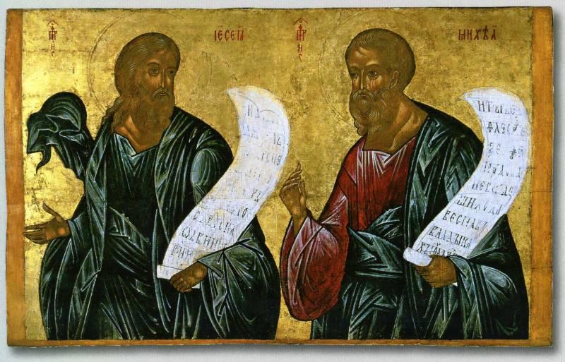 Пророки Иессей и Михей