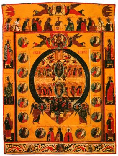 Воскресение Христово, в раме с навершием