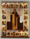 Преподобный Максим Исповедник, с деяниями