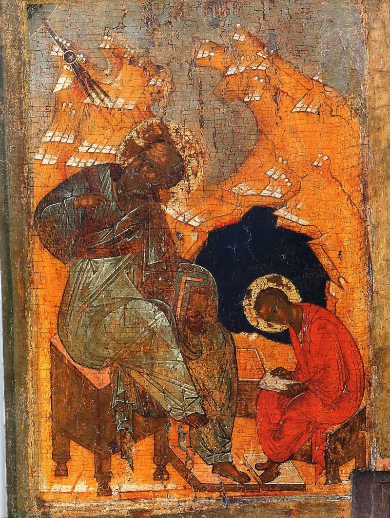 Евангелист Иоанн Богослов с Прохором на острове Патмос