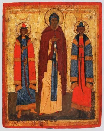 Святые благоверные князья Феодор, Давид и Константин Ярославские
