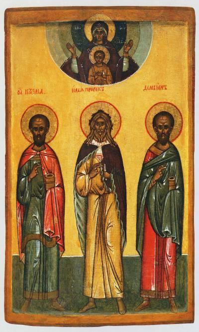 Избранные святые: Пророк Илия, бессребреники Косма и Дамиан