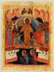 Воскресение Христово — Сошествие во ад