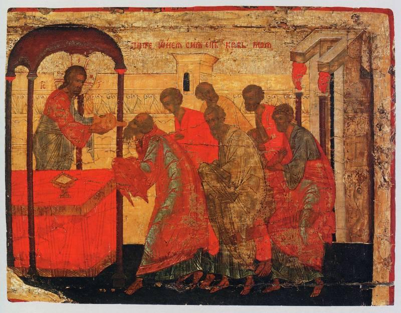 Евхаристия (Причащение вином)