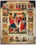 Рождество Богоматери, с Акафистом в 18 клеймах