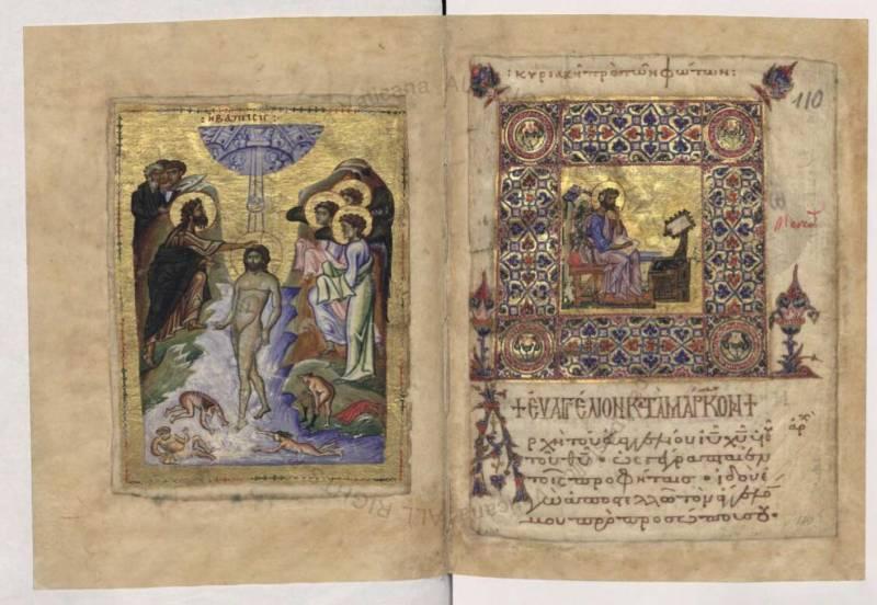 Крещение. Евангелист Марк - Евангелие [Urbin.gr.2], лл. 109 об. – 110