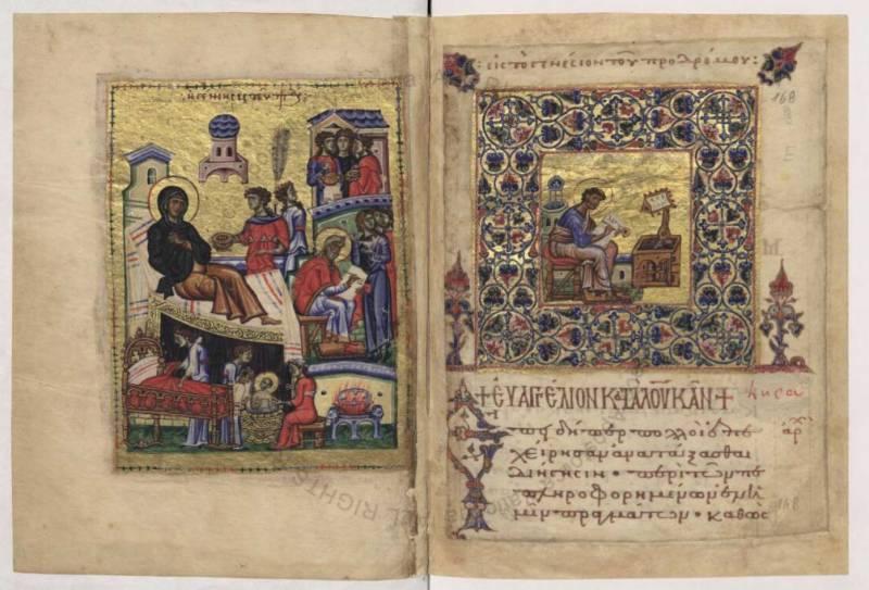 Рождество Иоанна Предтечи. Евангелист Лука - Евангелие [Urbin.gr.2], лл. 167 об. – 168