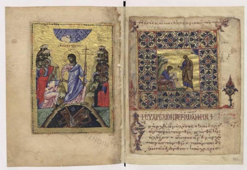 Сошествие во ад. Евангелист Иоанн с учеником Прохором - Евангелие [Urbin.gr.2], лл. 260 об. – 261