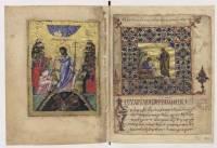 Сошествие во ад. Евангелист Иоанн с учеником Прохором