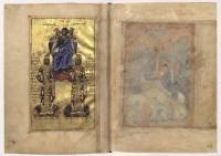 Христос коронует императора Иоанна II Комнина и его сына Алексея