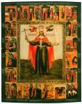 Великомученица Параскева Пятница, с житием