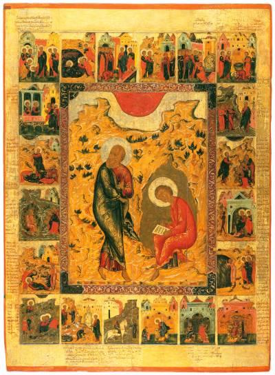 Апостол и евангелист Иоанн Богослов с Прохором на Патмосе, с житием