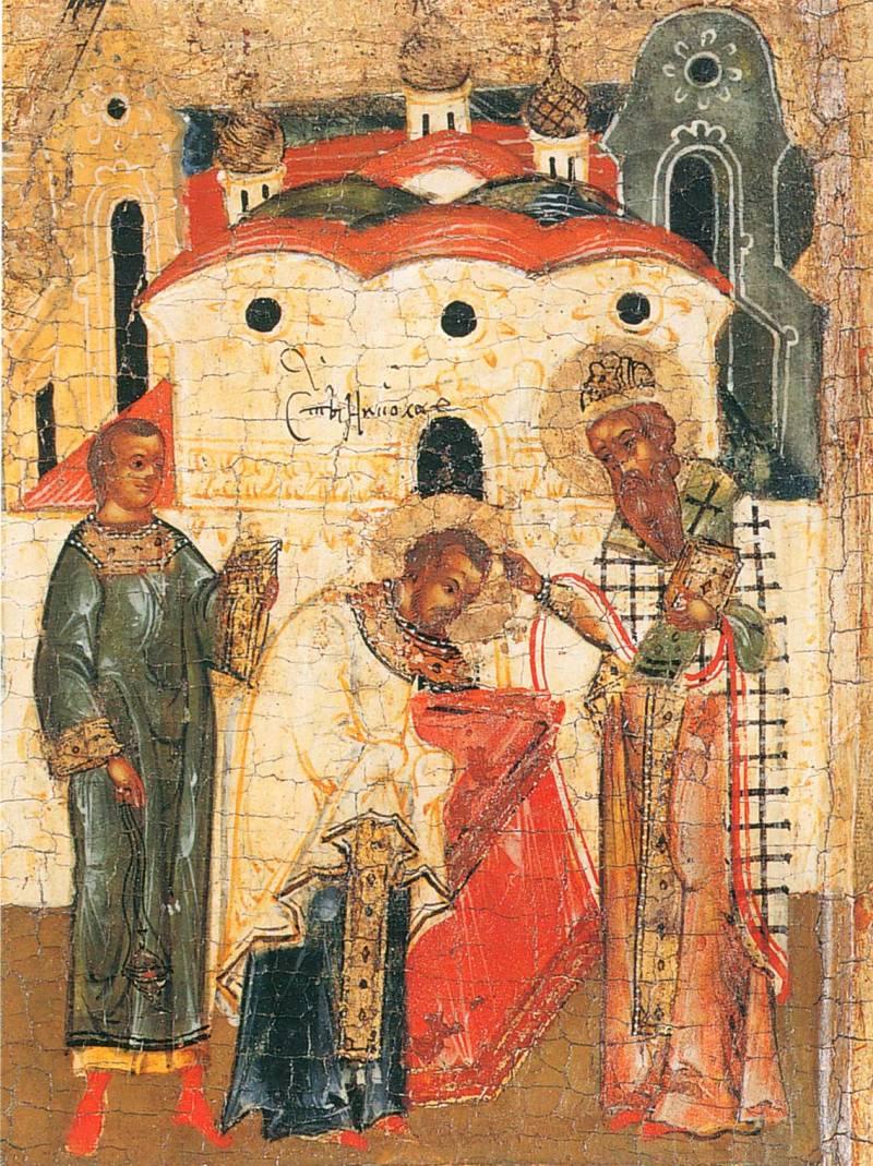 Поставление св. Николая в иереи