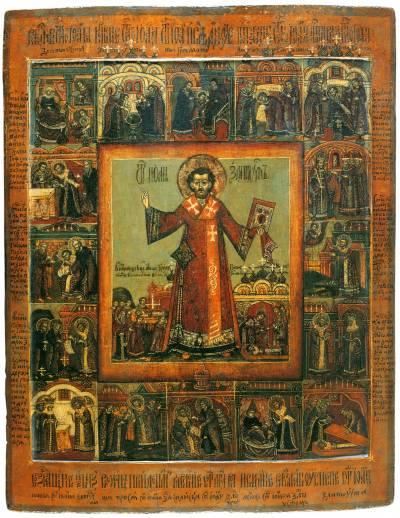 Святитель Иоанн Златоуст, с житием
