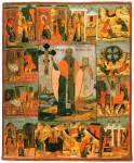 Святитель Ипатий Гангрский, с житием