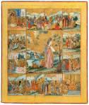 Священномученик Антипа Пергамский, с житием