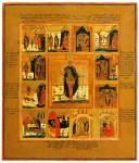 Великомученик Димитрий Солунский, с житием