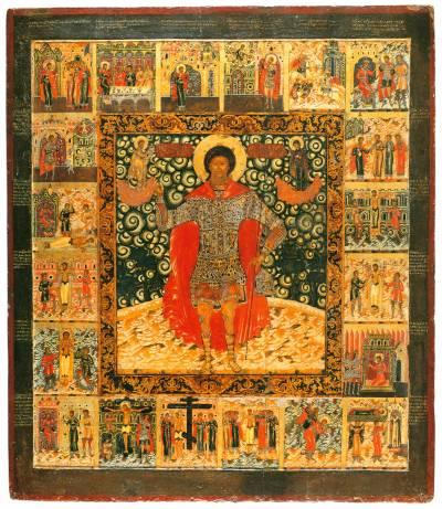 Великомученик Феодор Стратилат, с житием