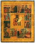 Великомученица Екатерина Александрийская, с житием