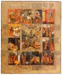 Преподобный Макарий Египетский, с житием