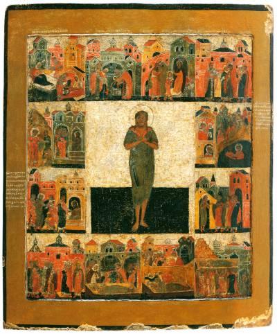 Святой Алексий, человек Божий, с житием