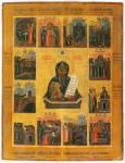 Преподобный Никита Переславский, с житием