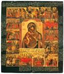Феодоровская икона Богоматери, со сказанием об образе