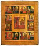 Икона Богоматери «Нечаянная Радость», со сказанием об образе