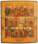 Сказание о веригах апостола Петра