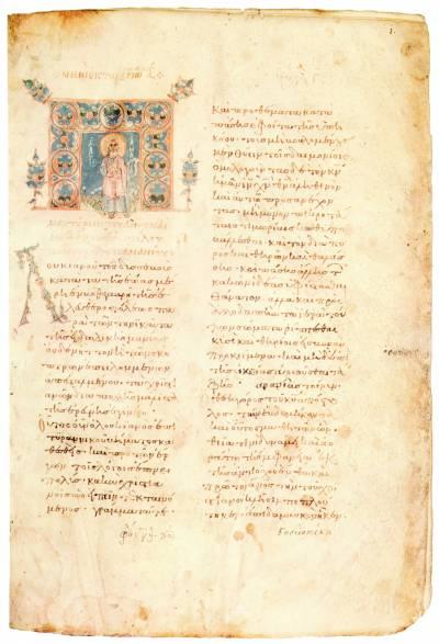 Апостол Анания - Менологий [Син.греч.175], л. 1