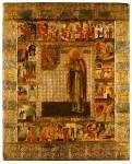 Преподобный Феодор Сикеот, с житием в 18 клеймах