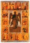Иоанн Предтеча — Ангел Пустыни, с житием в14клеймах