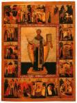 Святитель Василий Великий, с житием в 16 клеймах
