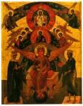 София Премудрость Божия