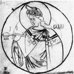 Пророк Самуил