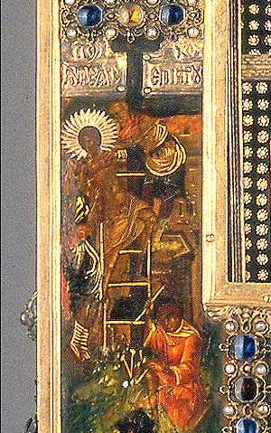 Возведение на крест