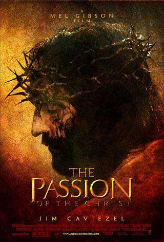 Постер фильма «Страсти Христовы»