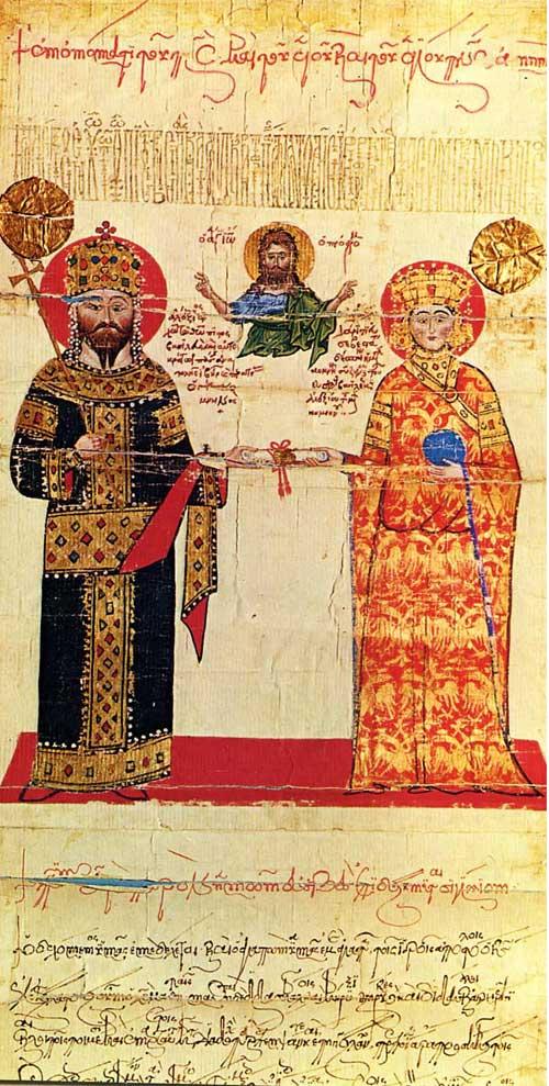 Хрисовул императора Алексея III Комнина(из библиотеки монастыря Дионисиат на Афоне)