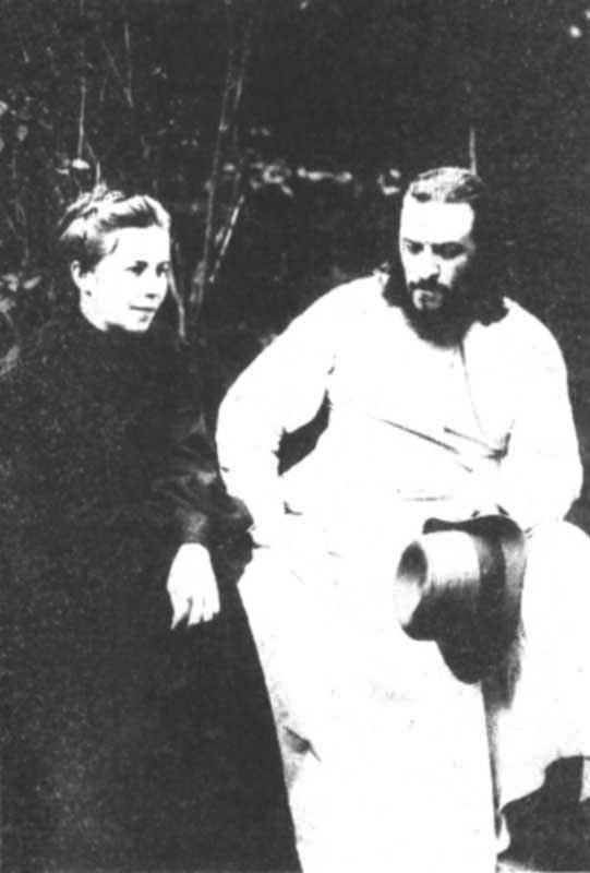 Родители Марии Николаевны — священник Николай Соколов и Лидия Петровна