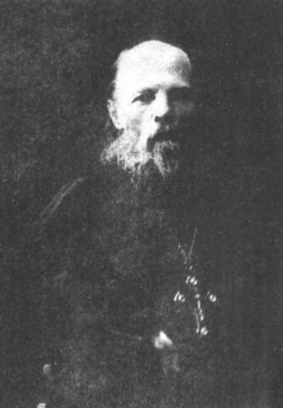 Протоиерей Алексий Мечев (1859–1923)