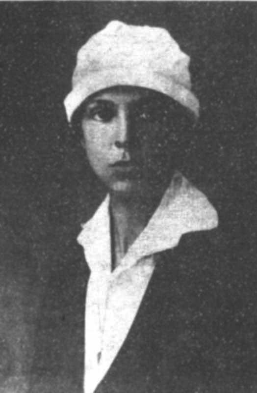 Мария Николаевна в 1918 году