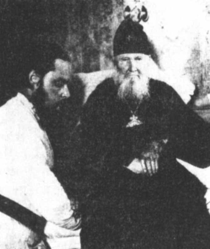Митрополит Московский Макарий (Невский; †1926) и священник Сергий Мечев