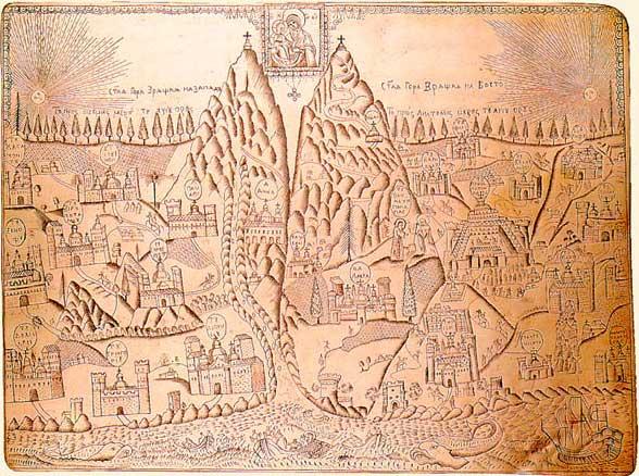 Вид Святой горы Афон