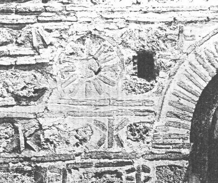 Hag. Anargyri-Kirche, Kastoria (11.–12. Jh.)