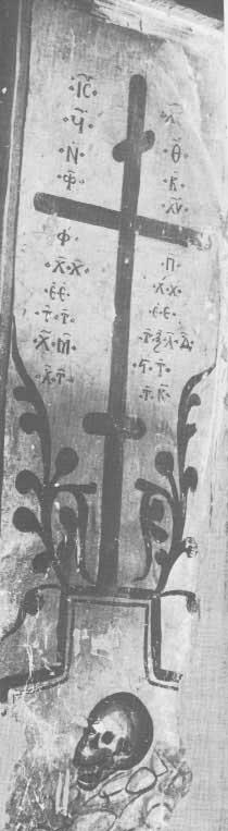 Hl.-Kreuz-Kirche, Agiasmati bei Platanistasa auf Zypern, 1494