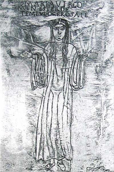 Богоматерь в образе девы служительницы в храме Иерусалимском