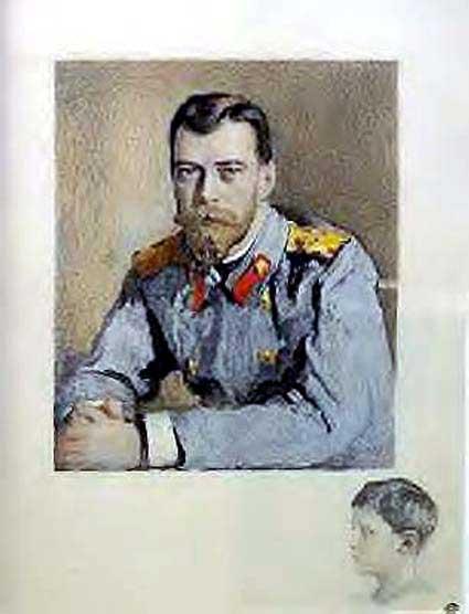 Портрет императора Николая II с портретом-ремаркой наследника-цесаревича Алексея Николаевича