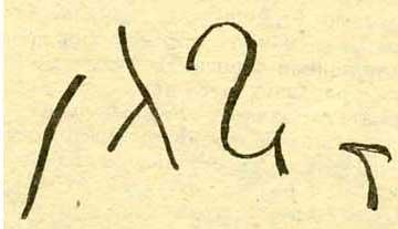 Каббалистическая надпись на месте убийства царской семьи